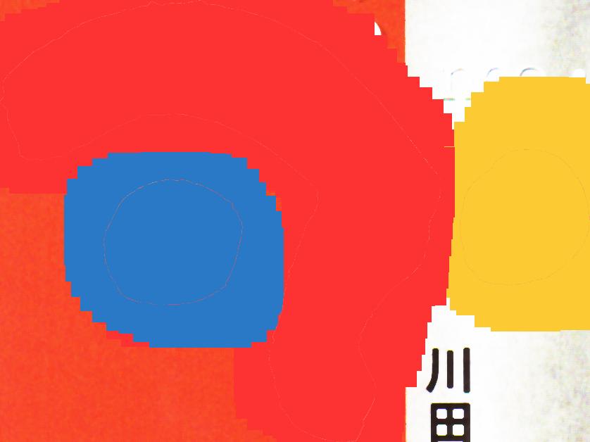 株式会社KAWATAロゴイメージ